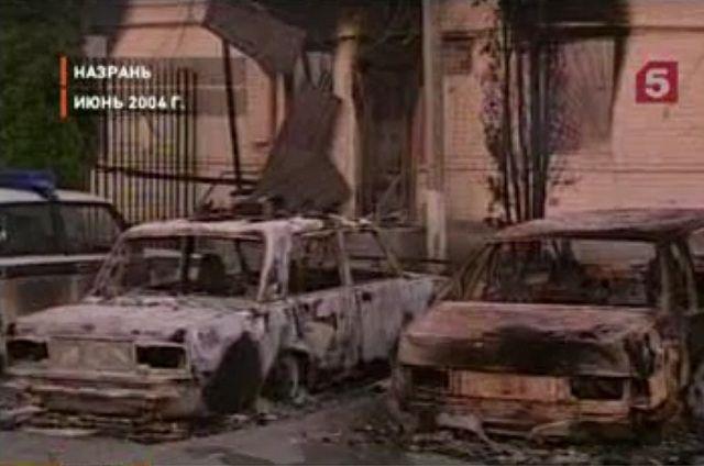 Боевики убивали людей, сжигали машины.
