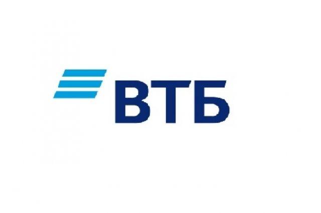банк барнаул онлайн заявка причина отказа от страхования по кредиту
