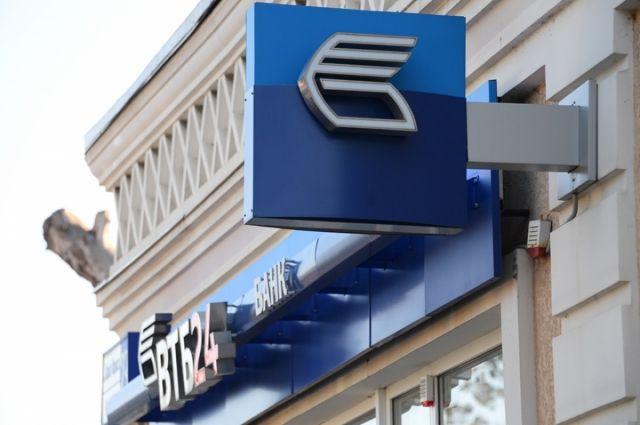 втб банк тверь кредит займы без отказа наличными новосибирск