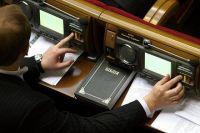 Зеленский зарегистрировал законопроект о наказании за «кнопкодавство»