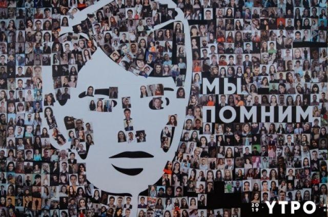 В Тюмени создали монумент неизвестному солдату