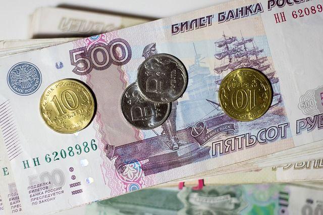 Рост зарплат в Новосибирской области за первые четыре месяца 2019 года составил 642 рубля.
