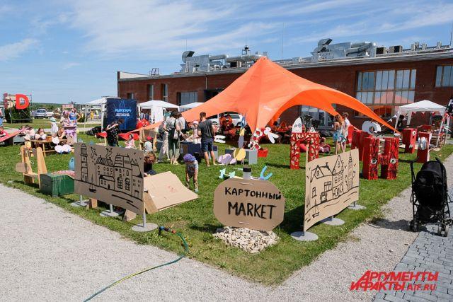 Red market продлится в Перми два дня – 22 и 23 июня.