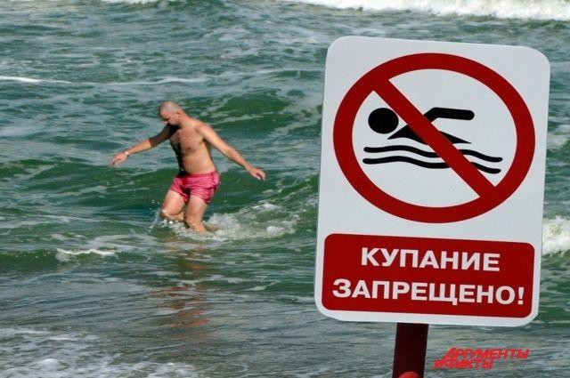 Основная причина гибели людей – купание в запрещённых местах.