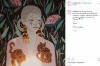 Иллюстратор из Германии обвинила тюменское кафе в воровстве ее картины