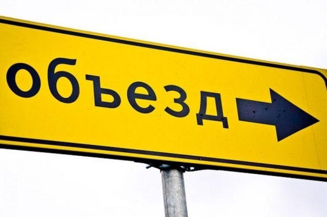 Водителей просят заранее продумать пути объезда.