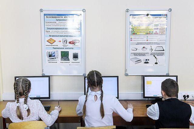 Ученики на уроке информатики в московском лицее.