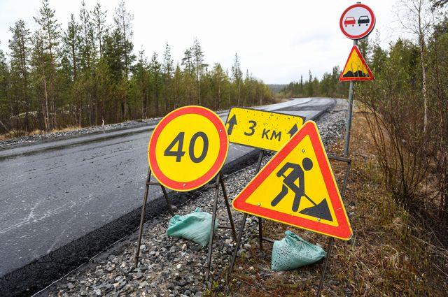 Власти: к 2024 г. половина региональных дорог будут не хуже, чем в Москве