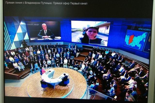 В прямом эфире президент попросил губернатора Александра Усса края ответить на вопрос красноярки.