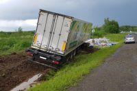 Авария случилась 25 июня около 14 часов дня.