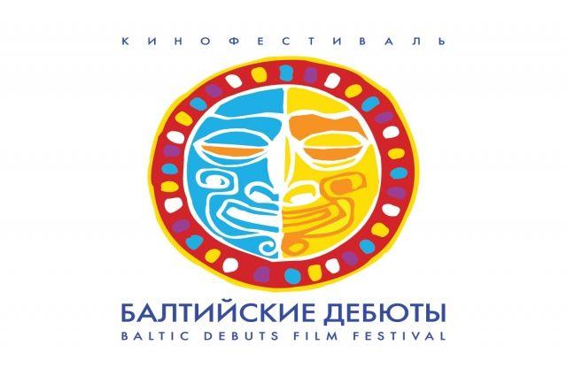 В Светлогорске пройдёт традиционный кинофестиваль «Балтийские дебюты»