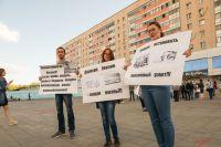 В Оренбуржье изменится закон о митингах и пикетах