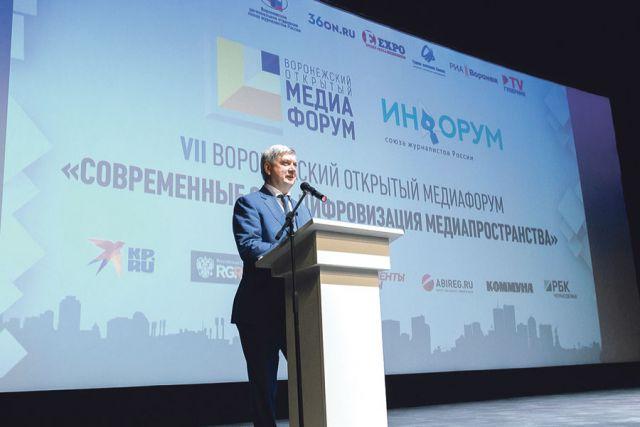 Обращаясь к участникам форума, Александр Гусев поблагодарил их за активность в работе площадки.