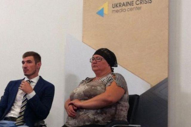 Семья обратилась к президенту Украины Владимиру Зеленскому с просьбой обеспечить надлежащее расследование дела.