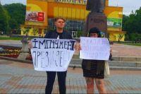 Суд признал виновной несовершеннолетнюю, митинговавшую против Зеленского