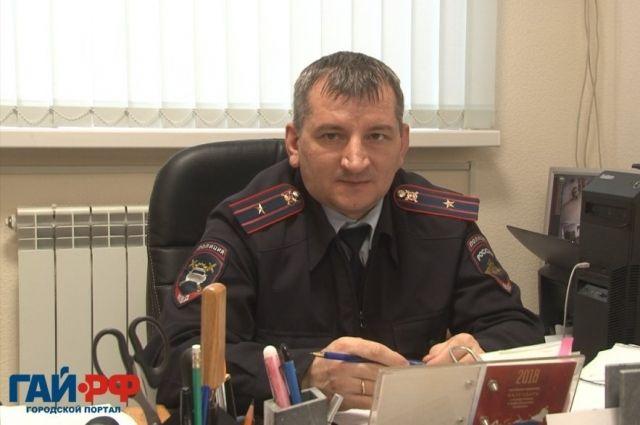 Начальник ОГИБДД Гайского округа освободил должность