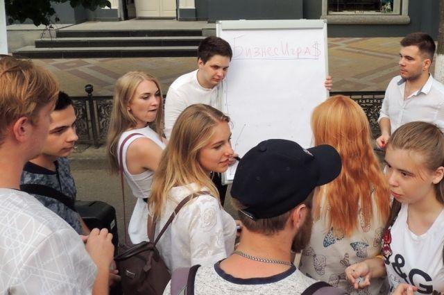 Среди молодежи большую часть составляют городские жители.