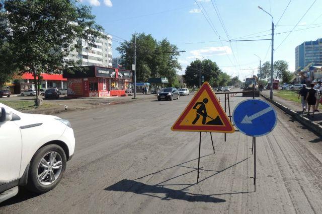 В Оренбурге ул. Максима Горького перекроют на месяц из-за ремонта дороги