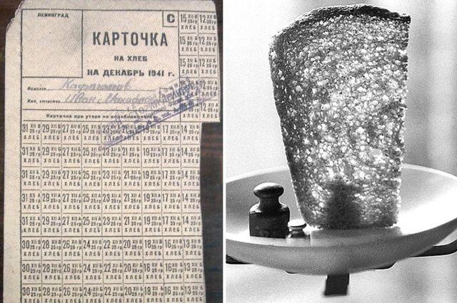 Детям до 12 лет - 125 г хлеба.