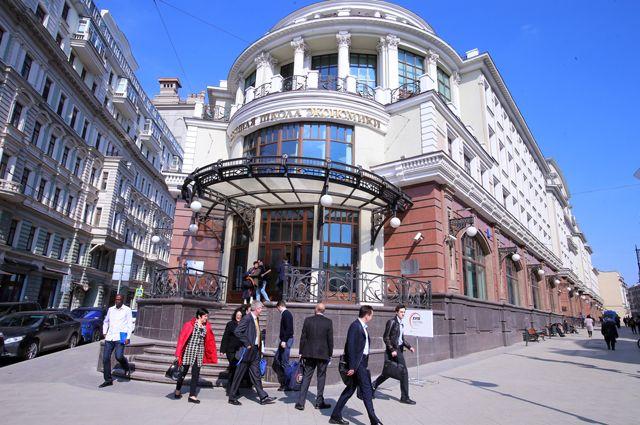 Здание Национального исследовательского университета Высшей школы экономики (НИУ ВШЭ) в Москве.