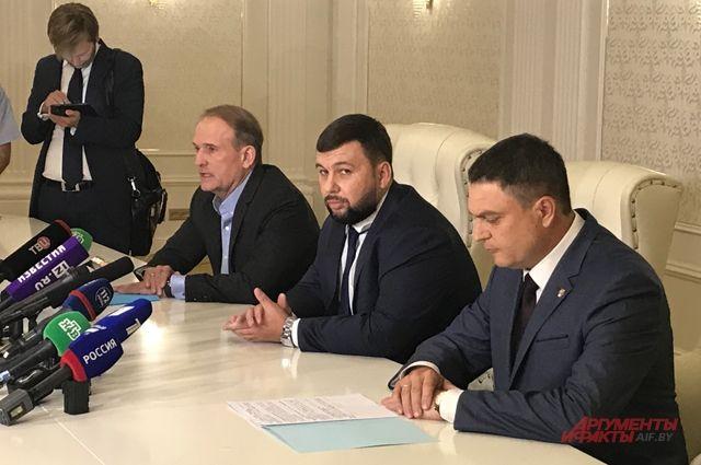 Встреча состоялась в минском «Президент-Отеле».