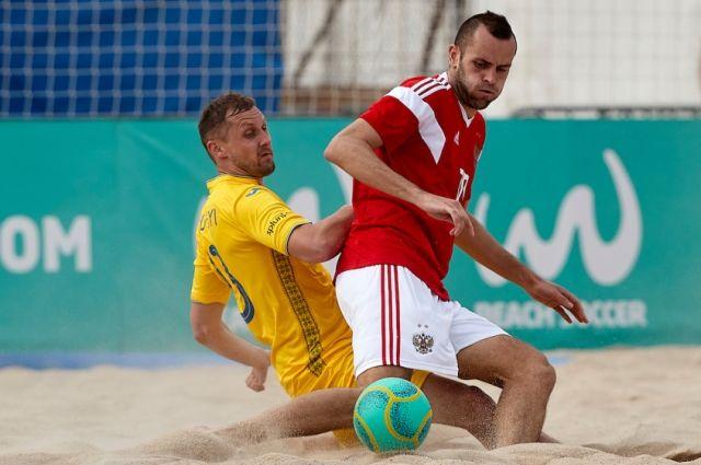 Россия громит Украину на Европейских играх по пляжному футболу
