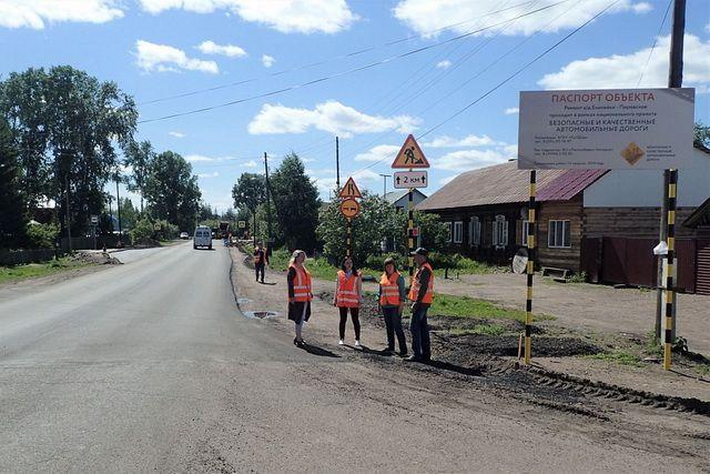 Общественники оценили промежуточные результаты ремонта, провели необходимые замеры