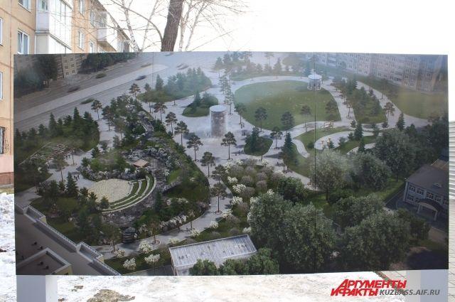 Сквер на месте сгоревшей «Зимней вишни» должны открыть 1 сентября 2019 г.