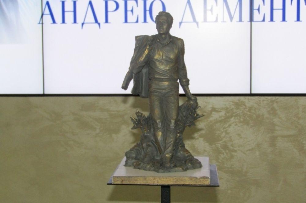 Стало известно, где в Твери хотят поставить памятник Андрею Дементьеву.