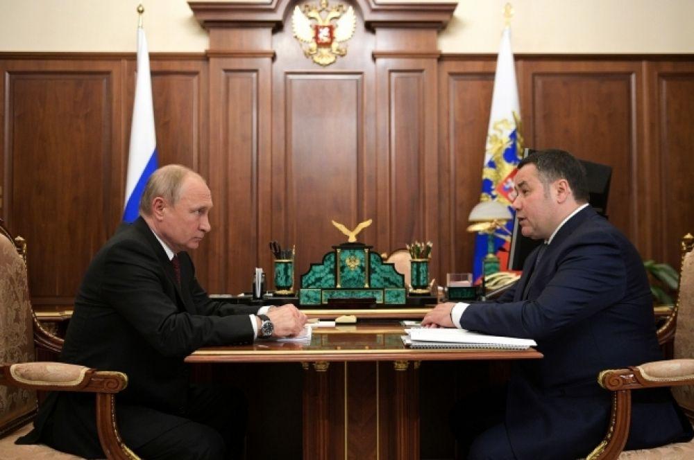 Владимир Путин провёл встречу с главой Тверской области Игорем Руденей.