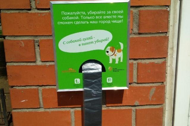 Дог-боксы (металлическая стойка с гигиеническими пакетиками) уже установили в Индустриальном и Дзержинском районах.