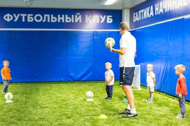 На стадионе «Калининград» открылась футбольная школа для малышей