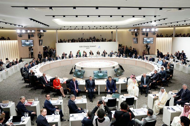 Участники саммита G20.
