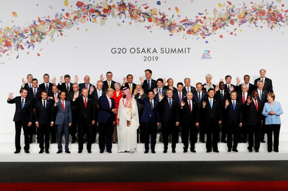 Групповой снимок участников саммита G20.
