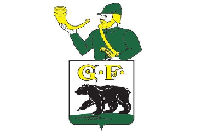 Герб Черняховска