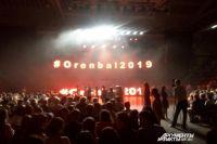 В  Оренбурге лучшие выпускники собрались на губернаторском балу