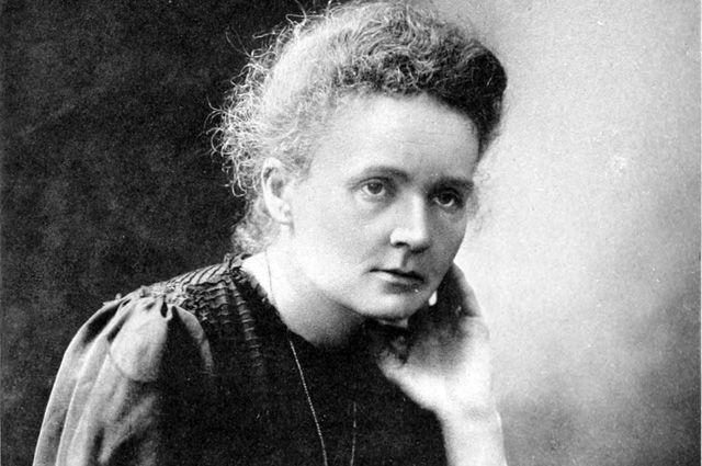 Мария Склодовская-Кюри.