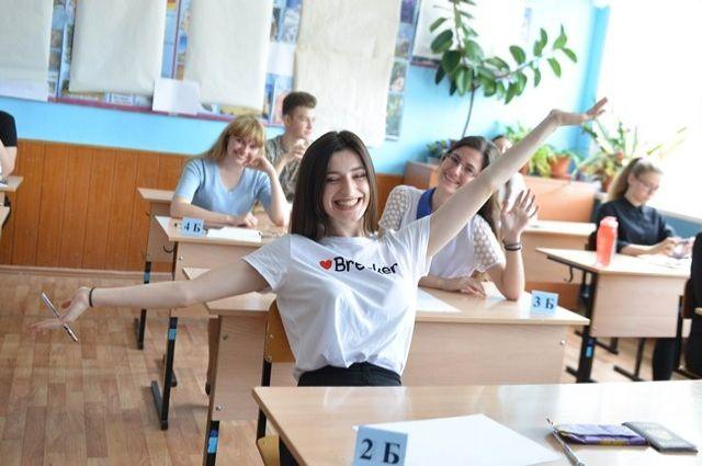 Лучшие результаты показали школьники из Кунгура, Соликамска и Перми.