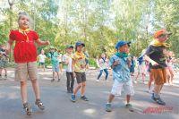 Учащиеся школы №2115 влагере «Московской смены» назарядке.