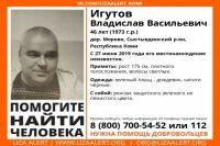 С 27 июня о его местонахождении неизвестно.