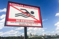 В Красноярске нет водоёмов, где официально разрешено купаться.
