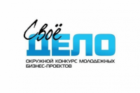 Молодые предприниматели ЯНАО получат грантовую поддержку до 1 млн рублей