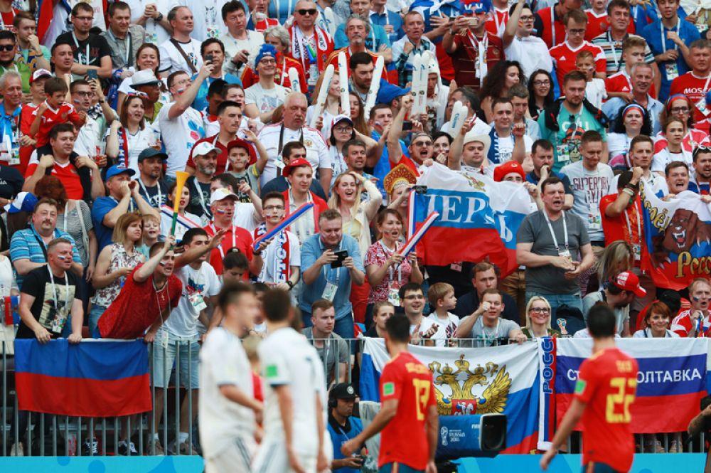 Российские болельщики на трибунах.