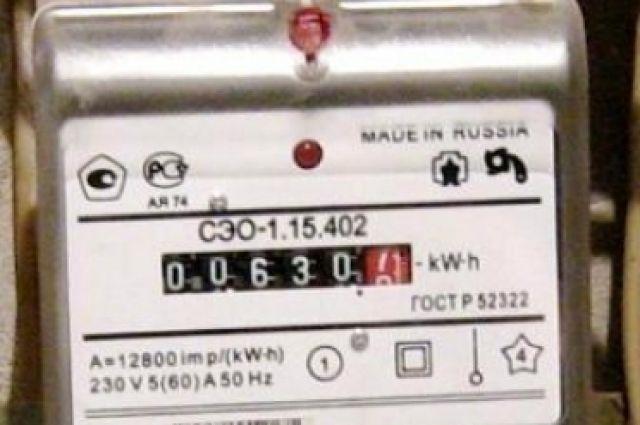 Счета за использованное электричества жители региона получат в августе