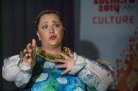 Певица Нино Катамадзе во время концерта в рамках VII Зимнего международного фестиваля искусств Юрия Башмета в Зимнем театре в Сочи.