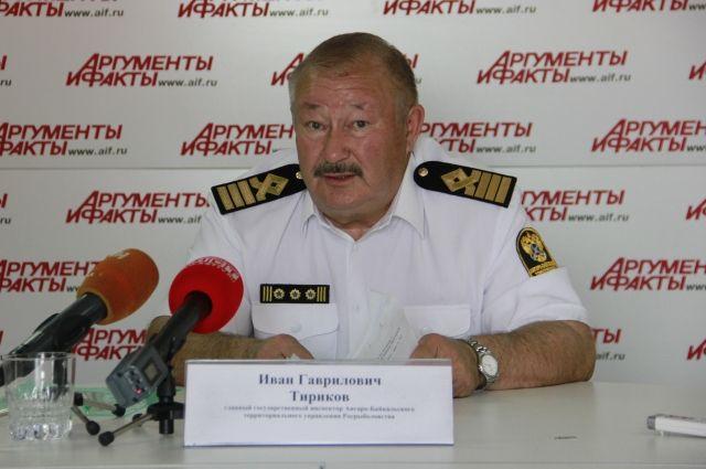 Иван Тириков.