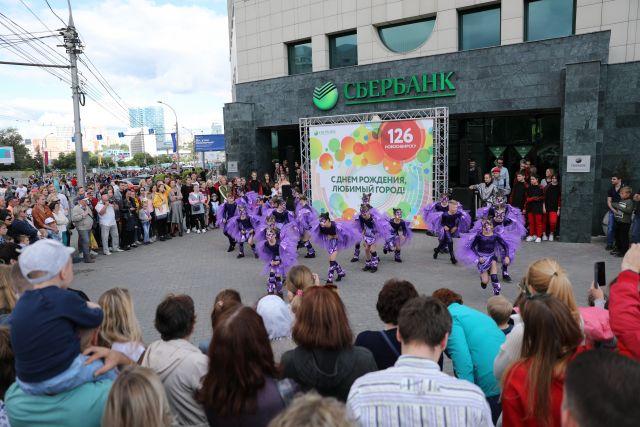 Гостей праздника ждало много увлекательных мероприятий и площадок.