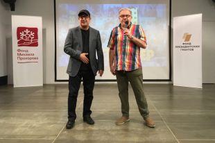 Юсуп Разыков и Игорь Степанов представляют фильм «Турецкое седло» на Благотворительной акции кинофестиваля «Сталкер» в Перми.