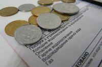 В Украине снизился средний размер платежки за коммуналку: названы цифры