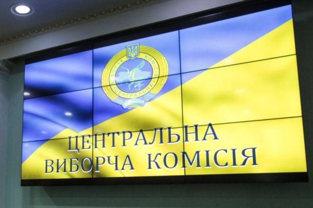 ЦИК Украины зарегистрировала Клюева кандидатом в депутаты